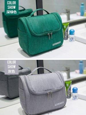 旅行洗漱包防水化妝包男女收納袋