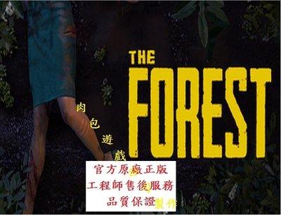 PC版 繁體 官方正版 肉包遊戲 STEAM 陰森 恐怖森林 森林倖存者 野人模擬 The Forest