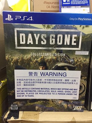 全新 PS4 Days Gone 往日不再 珍藏版 collector's edition 行貨中英文版