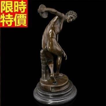 銅雕擺件 擲鐵餅者-運動藝術居家裝飾雕塑工藝品66v30[獨家進口][巴黎精品]