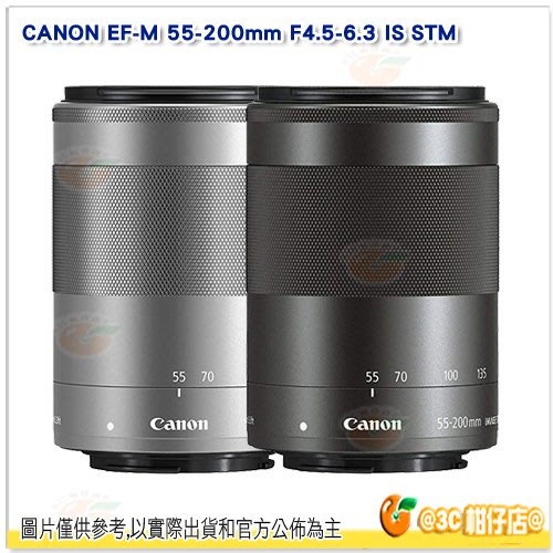 @3C 柑仔店@ 拆鏡 Canon EF-M 55-200mm F4.5-6.3 IS STM 平行輸入一年保固
