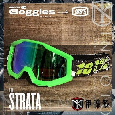 伊摩多※美國 100% Strata Crafty Lime(電綠片)綠框黑帶越野滑胎 護目鏡 防霧 基本款50410