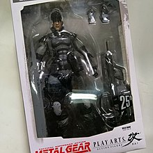 metalgear snake playarts