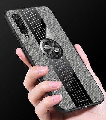 【無殼取代】蘋果 iPhone X/Xs/Max/XR 6/7/8  IPhone8+  毛絨 指環 磁吸 手機殼