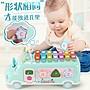 積木城堡 迷你廚房 早教益智嬰幼兒益智玩具1-2-3歲早教啟蒙兒童開發智力18-36個月寶寶男女孩