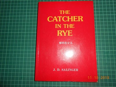 《 THE CATCHER IN THE RYE--麥田看守人 》 電影原 89成新 【 CS超聖文化2讚】