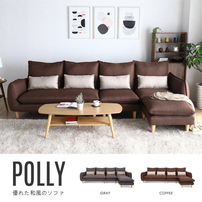 預購四月中下旬 Polly波麗簡約加大L型布沙發-2色 / H&D 東稻家居