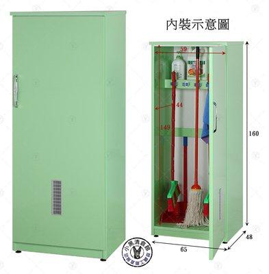 ~小黑清倉館~塑鋼掃具櫃(2色可挑) 防水家具、防潮家具,塑鋼家具、防潮置物櫃~掃具櫃、雨衣櫃、收納櫃