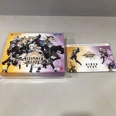現貨含特典【電玩企劃館】PS4 復活同盟 HD Remastered 中文版 限定版