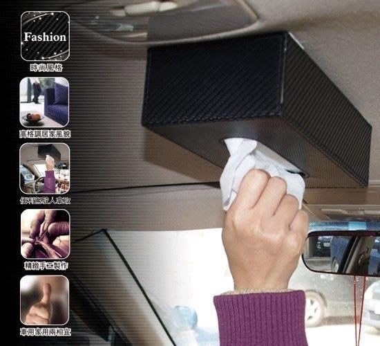 【優洛帕精品-汽車用品】安伯特 ANBORTEH 品味出眾磁吸(磁鐵)式吸頂面紙盒-7色選擇 ABT-420