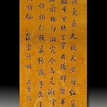 【 金王記拍寶網 】S182  中國清代書畫名家 石菴 款 手繪書法一張 罕見稀少~
