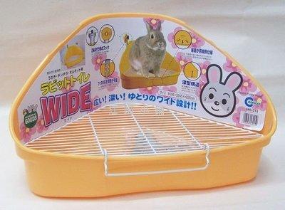 ☆汪喵小舖2店☆ 日本 MARUKAN 大型三角兔便盆、深底大便盆 MR-314 適合肥胖兔