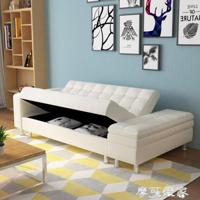 【蘑菇小隊】奧古拉簡約現代多功能沙發床可折疊客廳小戶型兩用皮藝沙發組合-免運費