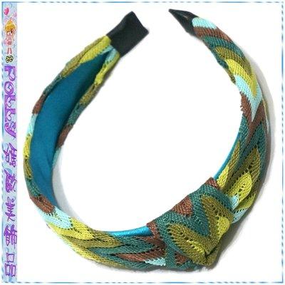 ☆POLLY媽☆歐美進口Knot Headband藍綠咖啡綿線編織鋸齒紋側扭結髮箍