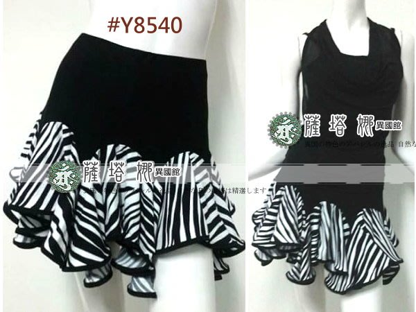 @~薩瓦拉:  Y8540_黑腰接黑白斑馬紋網紗插布短圓裙(附安全褲)