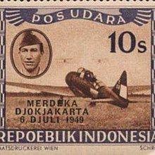 [亞瑟小舖]印尼未正式發行航空新票1枚,稀有上品!!!(1949年)