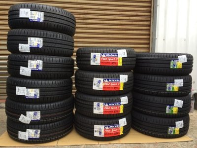MICHELIN 米其林 PILOT SPROT PS4 205/50/16 辰易汽車