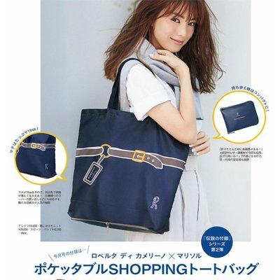 【寶貝日雜包】日本雜誌附錄ROBERTA DI CAMERINO諾貝達大容量摺疊式購物袋 手提包 托特包 單肩包 肩背包