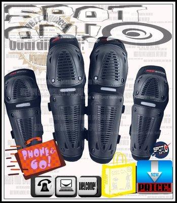Spot ON -PRO BIKER - HXP09 四件式護具組-護膝/護肘組! ROCKET K1200 GT3 隼