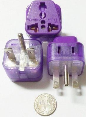 2#18台灣220V冷氣萬用1變2轉接頭,一字--,10A,1分2轉換插頭插座,適220V家電