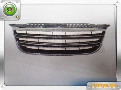 泰山美研社20042418 V.W. 福斯 TIGUAN 07-11年 鍍鉻黑水箱罩