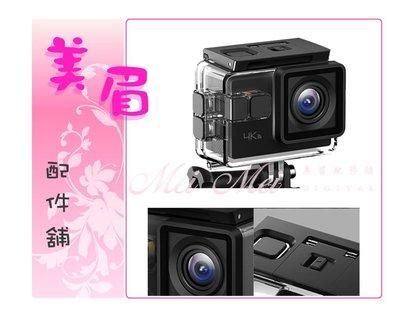 美眉配件 Apeman A80 4K 防水運動相機 170度廣角 40米防水 防震 陀螺穩定 運動攝影機 gopro