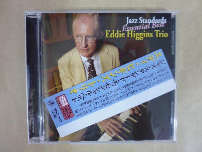 明星錄*2010年日本版.Eddie Higgings Trio 爵士鋼琴專輯.二手CD(m18)