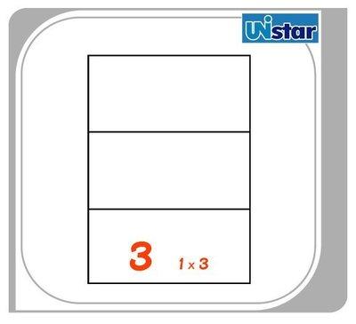裕德 電腦標籤 3格 US4283 ((買五盒送五盒,型號可任選!))三用標籤 列印標籤