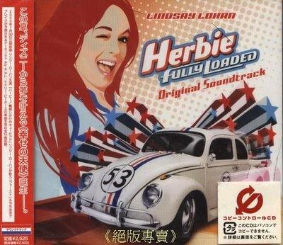 《絕版專賣》金龜車賀比 - 全速前進  /  Herbie Fully Loaded 電影原聲帶 (日本版.全新)