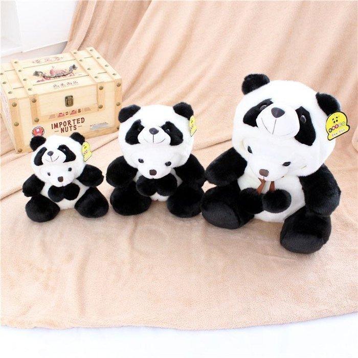 歐斯特館~免運成都四川熊貓生活館熊貓白色熊貓變臉毛絨公仔玩具玩偶送朋友