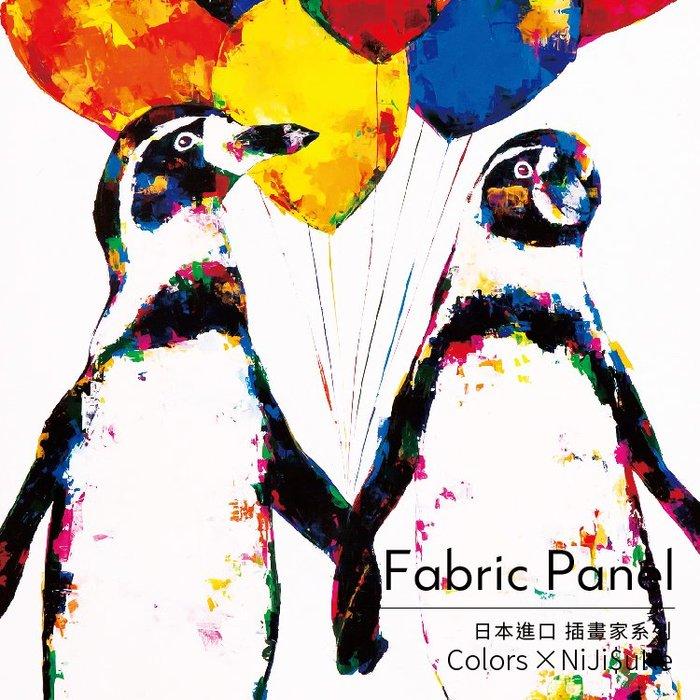 【出清價】已組裝 掛畫 無框畫 日本插畫家獨家授權 NiJi$uKe 企鵝 木框 畫布 壁飾 時尚 文青 日本熱賣