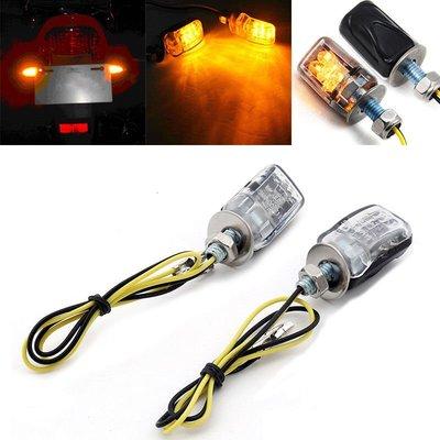 《極限超快感》通用款迷你造型LED方向燈
