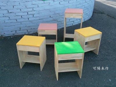【可陽木作】原木彩色ㄇ型高腳椅 / 彩色板凳 / 餐椅 / 休閒椅 / 庭園椅 / 公園椅 / 木椅 木凳 / 穿鞋椅