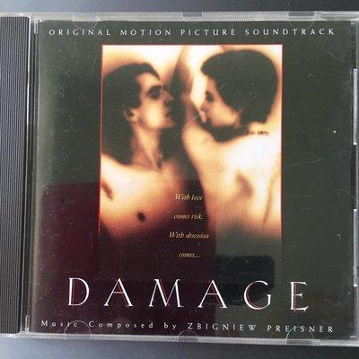 *愛樂熊貓*1992美JVC首版(無ifpi)經典名盤/烈火情人Fatale (Damage) 電影原聲帶
