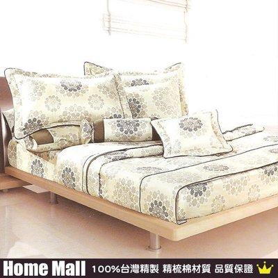 HOME MALL~台灣製【灰色圖騰】雙人精梳棉薄床包.枕套.被套組-1500元(免運費)