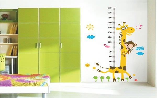 壁貼工場-可超取需裁剪 三代特大尺寸壁貼 壁貼  牆貼佈置   貼紙 身高尺長頸鹿  AY 831