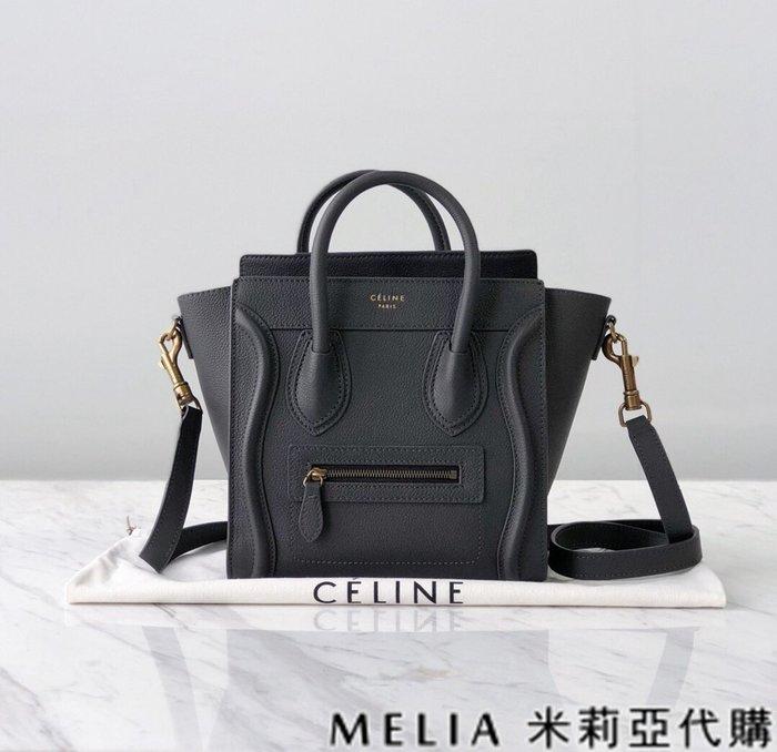 Melia 米莉亞代購 CELINE 瑟琳 0219 19ss Luggage Mano 小號 有背帶 笑臉包 鐵灰色