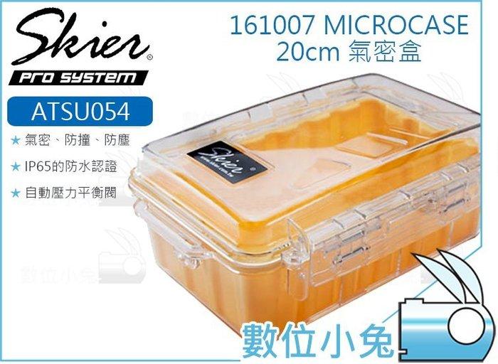 數位小兔【Skier ATSU054 161007 MICROCASE 20cm 氣密盒】氣密箱 防水箱 防撞盒 收納盒