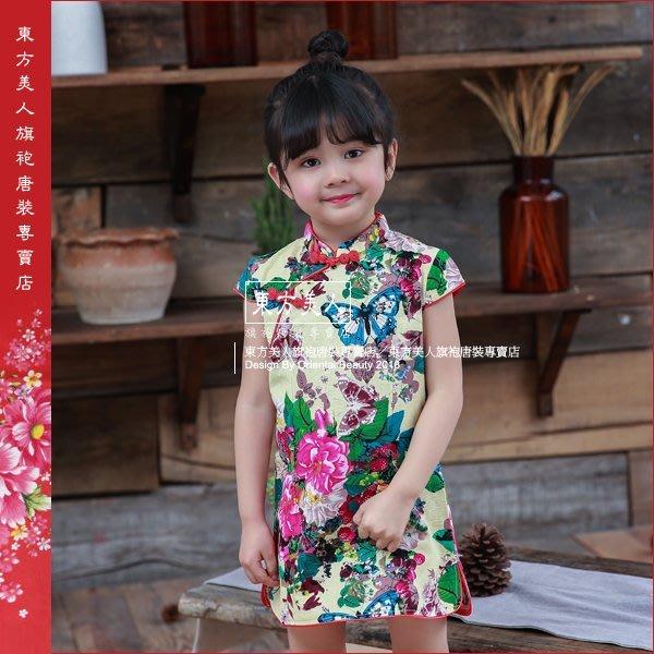 東方美人旗袍唐裝專賣店☆°((超低價300元))°☆花花綠綠。可愛的小女生棉麻印花短旗袍