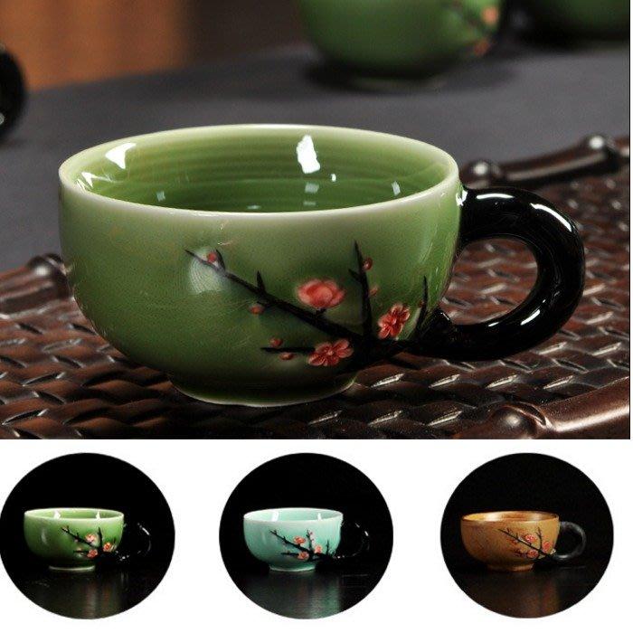 5Cgo【茗道】536002335824 手繪寒梅花陶瓷品茗杯普洱杯功夫茶杯小茶杯茶具影青黃陶綠陶主人杯有把手 六個杯