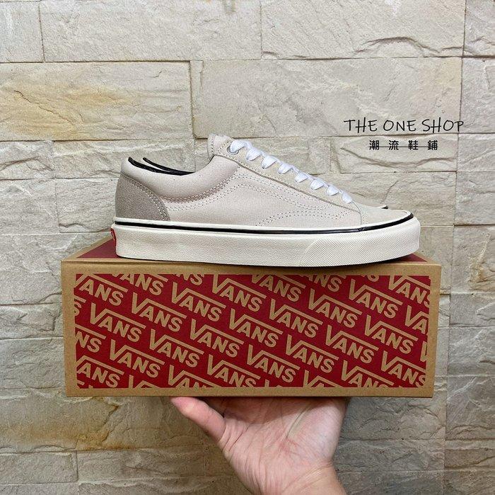 VANS Style 36 米灰 米白 灰色 帆布鞋 板鞋 VN0A3DZ325Q