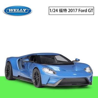 WELLY威利1:24 福特 2017 Ford GT跑車仿真合金汽車模型
