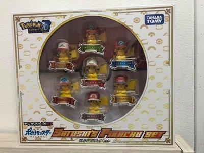 【荳荳小舖】Pokemon GO 精靈寶可夢 20周年 / 皮卡丘紀念組 定價1200元