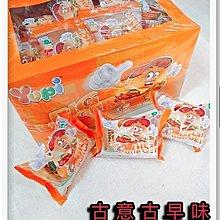 古意古早味 大漢堡軟糖 (24顆裝x32公克) 懷舊零食 聖誕 呦皮 漢堡QQ軟糖 漢堡QQ糖 糖果