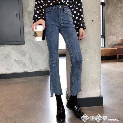 春季新款韓版百搭彈力高腰顯瘦時尚不規則褲腳牛仔九分褲微喇褲女
