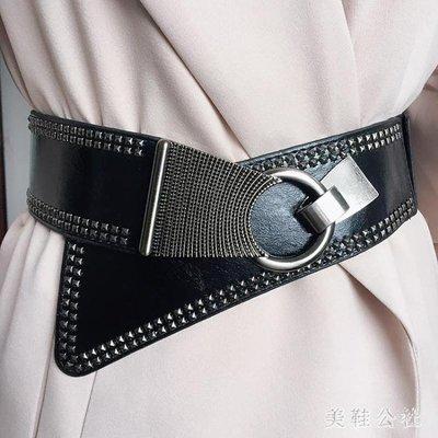 女士斜搭寬腰封黑時尚鉚釘朋克風百搭寬皮帶OB5837