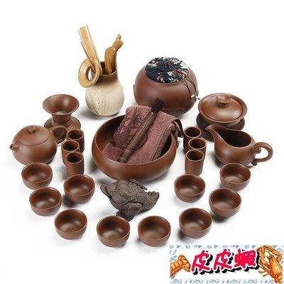 宗棠整套宜興紫砂功夫茶具套裝家用陶瓷辦...