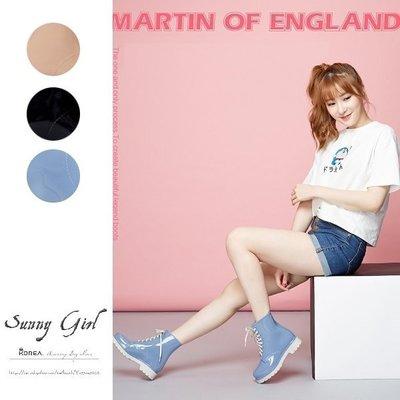 ***Sunny Girl*** [WH0246] 十二月新品韓國新款時尚簡約糖果色防滑中筒純色馬丁雨靴雨鞋