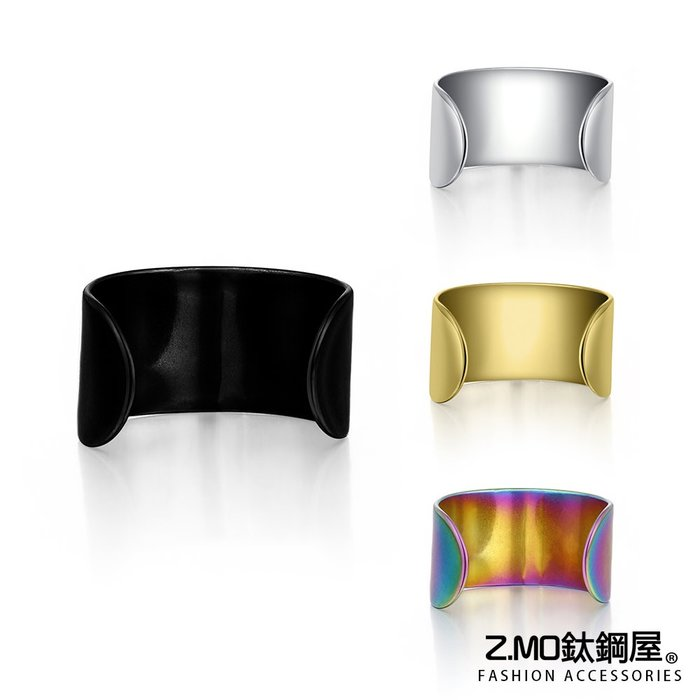 316L鈦鋼打造 素色四款耳骨夾 時尚加分 中性個性穿搭 朋友禮物 單個價【ECS110】Z.MO鈦鋼屋
