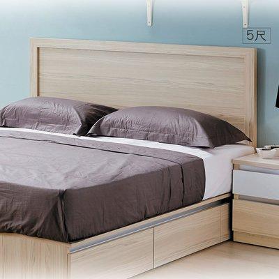 床頭片【UHO】 艾美爾5尺雙人框邊床頭片 耐燃系統板  HO20-451